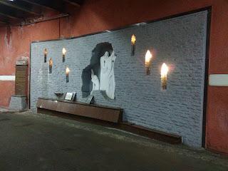 Бахмут. Завод шампанських вин. Меморіал «Стіна плачу»