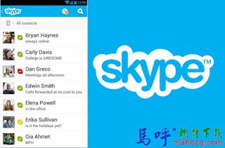 Skype APK Download,Skype APK 下載, Android APP -免費語音通話、免費視訊軟體