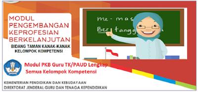 Modul PKB Guru TK Lengkap Semua Kelompok Kompetensi