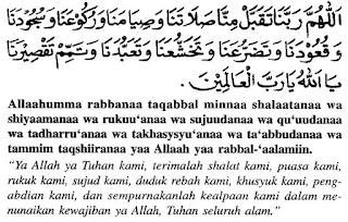 Doa setelah sholat fardhu dan artinya 4
