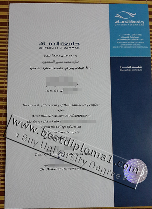 faking a University of Dammam diploma