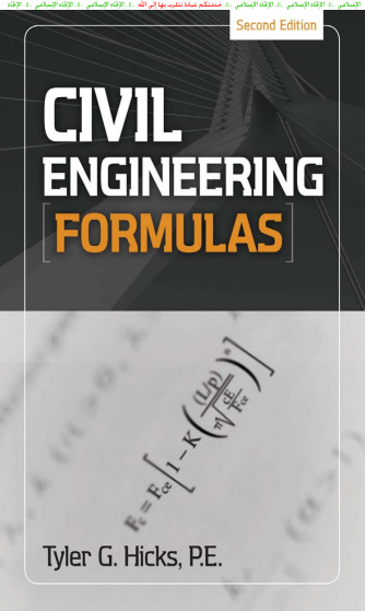 Download Civil Engineering Formulas by Tyler G Hicks PDF