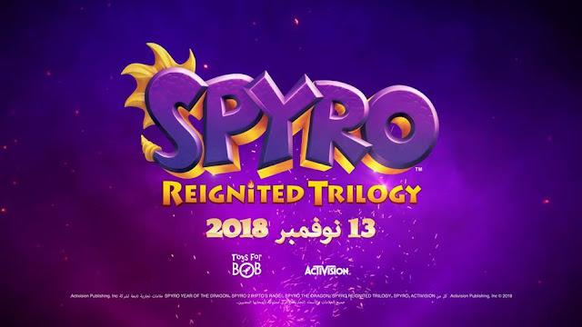 الإعلان رسميا عن دعم لعبة Spyro Reignited Trilogy للدبلجة العربية و هذا أول عرض عربي ، لنشاهد ..