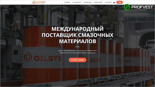 Oil System SRL: обзор и отзывы о oilsystem.org (HYIP платит)