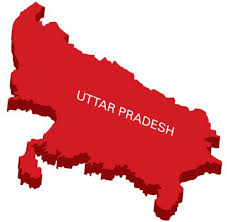 Uttar Pradesh Ration Card Application Form