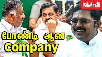 TTV Dinakaran funny comments on OPS & EPS