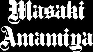 Masaki Amamiya 二行の白文字