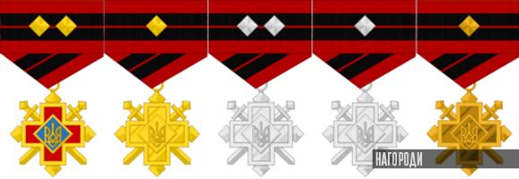 Хрест Бойові Заслуги, Хрест Заслуги