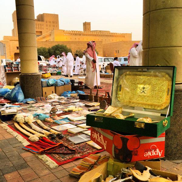 local souq riyadh saudi arabia photo