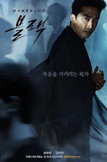 Sinopsis Drama Korea Black Episode 1, 2, 3, 4, 5, 6, 7, 8, 9, 10, 11, 12, 13, 14, 15, 16 Sampai Terakhir