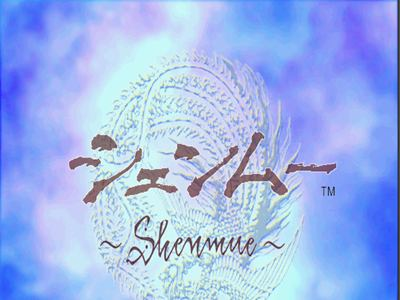 Shenmue Dreamcast ISO - Download Game PS1 PSP Roms Isos
