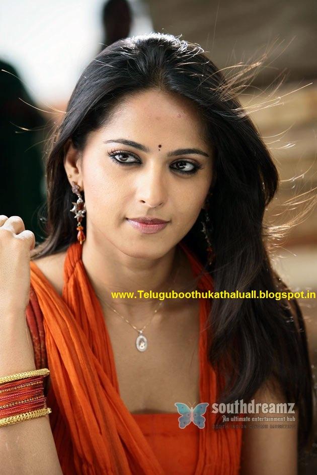Srungara Boothu Kathalu In Telugu Kathalu Palleturi Pilla Dengulata - teluguboothukathalu+(22)