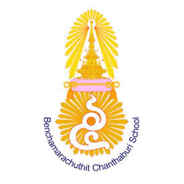 โรงเรียนเบญจมราชูทิศ จังหวัดจันทบุรี