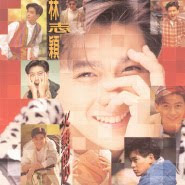 Jimmy Lin (Lin Zhi Ying 林志颖) - Xin Yun (心云)