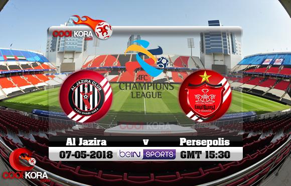 مشاهدة مباراة الجزيرة وبیرسبولیس اليوم 7-5-2018 في دوري أبطال آسيا