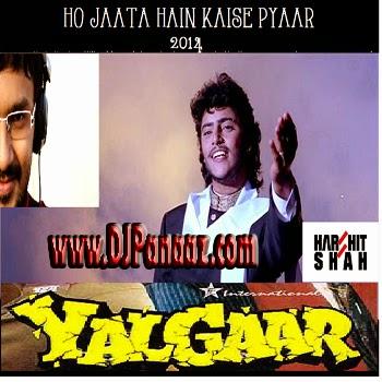 Ho jata hai kaise pyar (instrumental) lyrics and music by kumar.