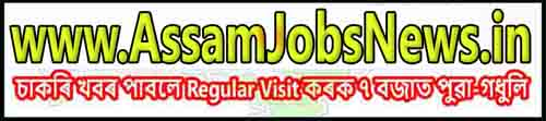 Assam Jobs News : Assam Govt Job, Assam Career News by Education For Assam YT