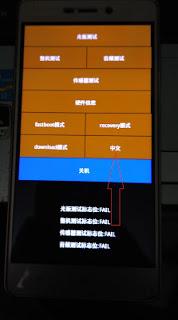 Cara Reset Xiaomi Redmi 3 Pro Lupa Pola atau Lupa Sandi Terbaru