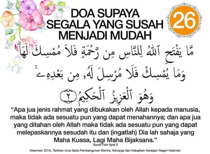 doa supaya segala susah jadi mudah