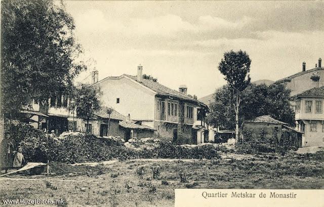 Дел од Мечкар Маала во Битола. Разгледница издадена некаде помеѓу 1907 - 1912 година.