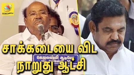 Ramadoss slams TN Government | Speech