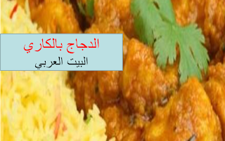 https://www.cookclub1.com/2015/04/blog-post_12.html