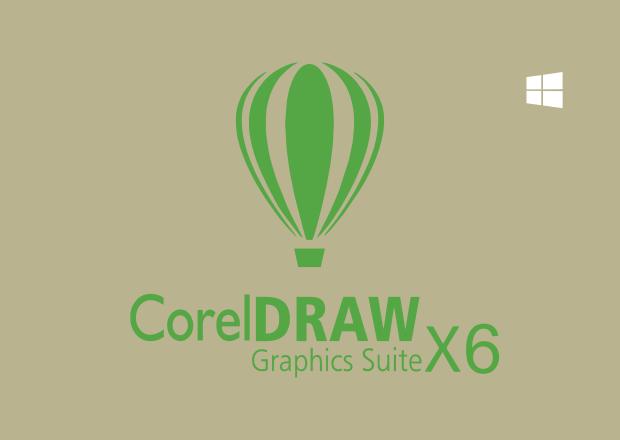 corel draw x6 keygen 32 bit скачать
