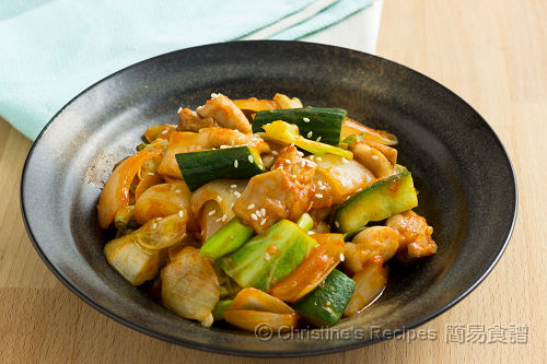 Korean Chilli Chicken Stir Fry02