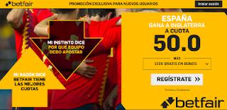 betfair supercuota España gana Inglaterra 8 septiembre