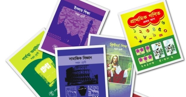 Class Five Text Books of Bangladesh (Bangla and English Version) - Class 5