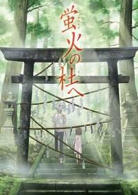 anime genre shoujo terbaru