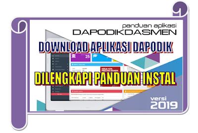 Aplikasi Dapodik Versi 2019