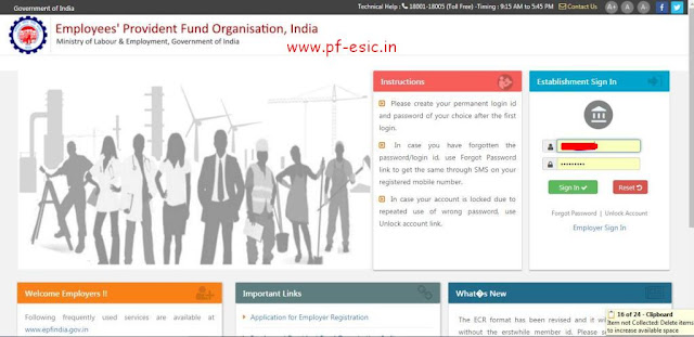 Step 5 EPF Employer Login