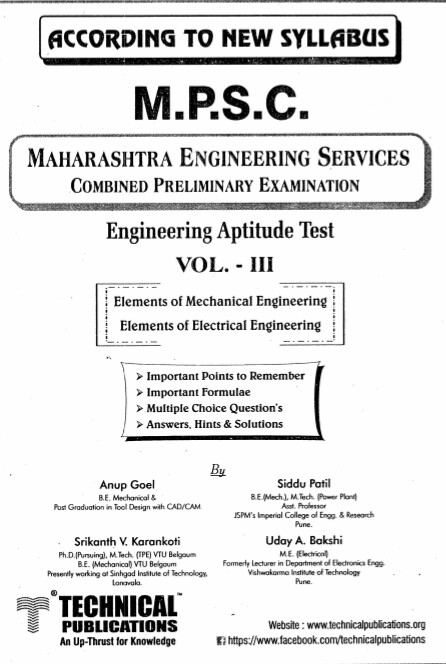 MAHARASHTRA ENGINEERING SERVICES COMBINED PRE EXAMINATION VOLUME-3 [ENGLISH]