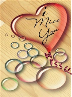 miss you written in 3d