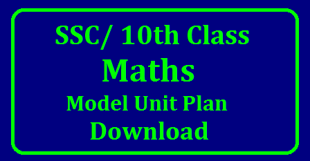 Maths Model Lesson/ Unit Plan for Class 10th Download Download Maths Lesson Plans | Maths Unit Plans | SSC Maths Unit Plans Download/2017/11/maths-model-lesson-unit-plan-for-class-10-ssc-download.html Location Search Description Options