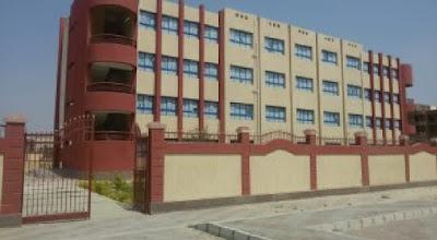 مدارس خاصة
