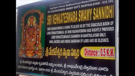Mantralaya-pilgrimage-1ak.jpg