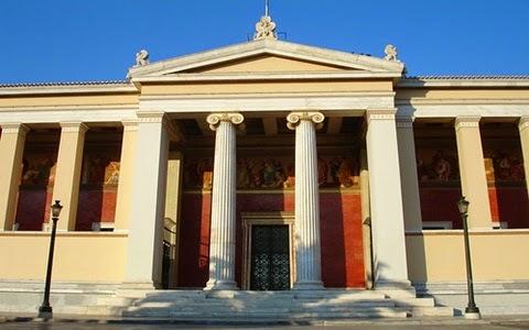 Κλείνει συμβολικά το Πανεπιστήμιο Αθηνών
