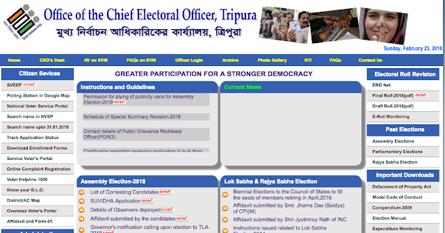 apply for Voter card online in Tripura