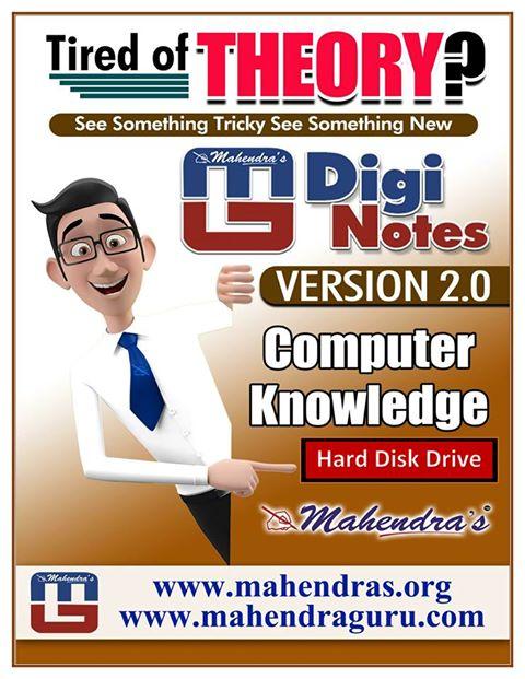 Digi Notes - 2.0 | Hard Disk Drive | 12.09.2017