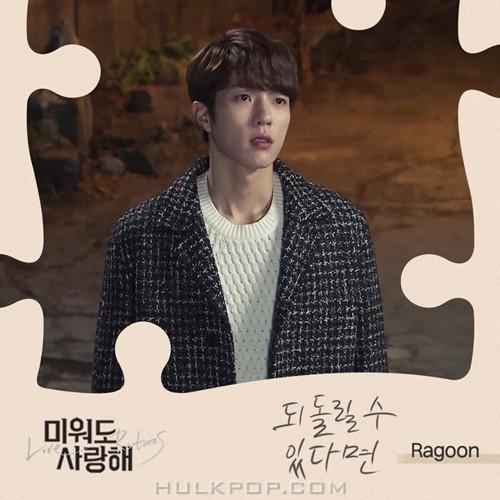 Ragoon – Love Returns OST Part.11
