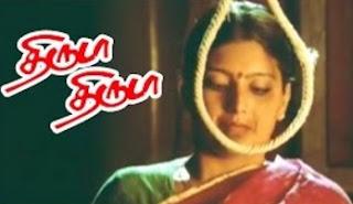 Thiruda Thiruda movie scenes | Heera intro | Heera leaves with Prashanth and Anand