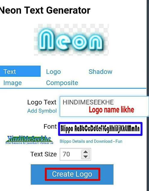 website-create-header-logo