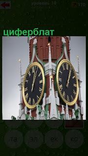 циферблат на одной из главных башен кремля