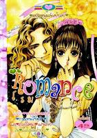 การ์ตูน Romance เล่ม 181