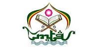 Pelaksanaan MTQ tingkat Kecamatan Woha Mulai Dipersiapkan di Desa Nisa