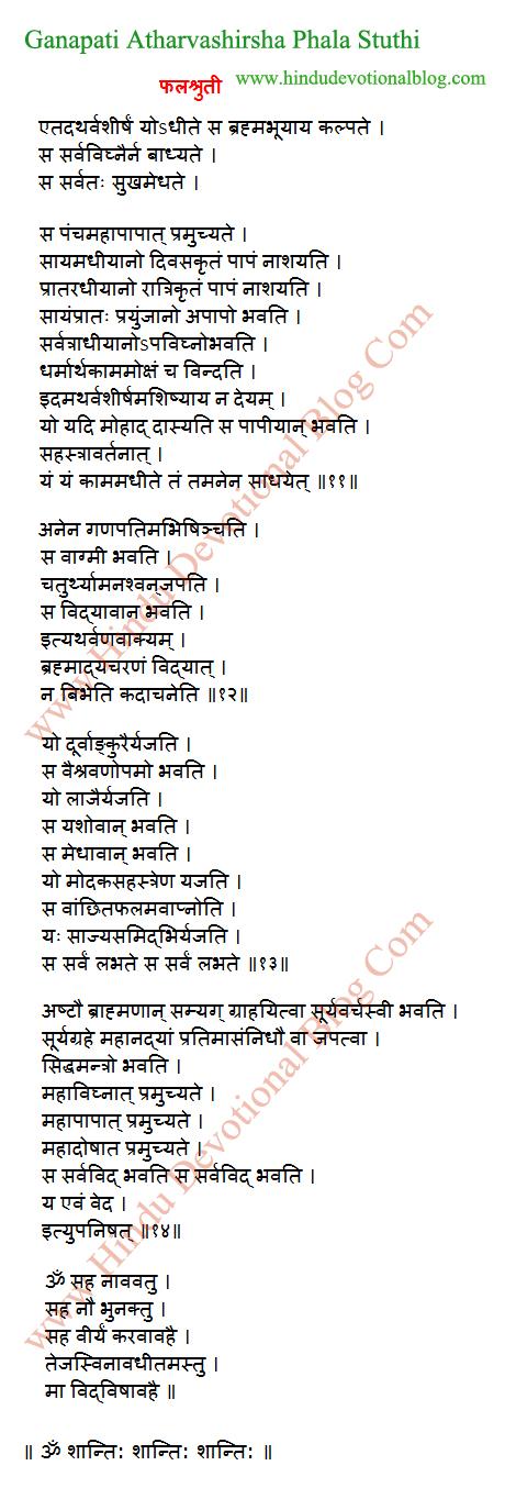 Sanskrit Of The Vedas Vs Modern Sanskrit: GANESH ATHARVASHIRSHA PDF