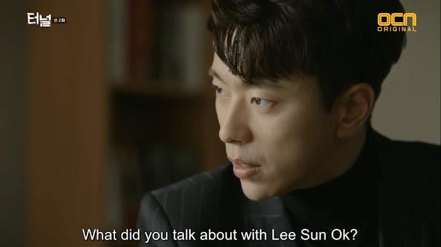 Tunnel Korean Drama