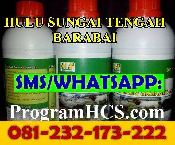 Jual SOC HCS Hulu Sungai Tengah Barabai